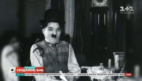 Смех против ненависти - звездная история Чарли Чаплина