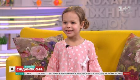 Маленькая Фрося рассказала, как она чувствует себя в образе телезвезды