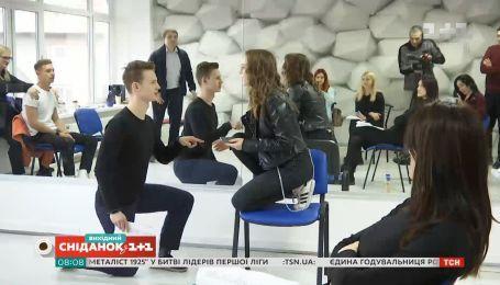 """Как актеры сериала """"Школа"""" готовятся к фан-туру по Украине - Телесніданок"""