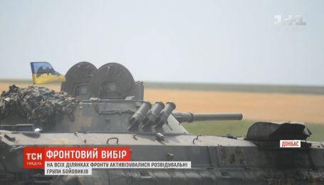 Моторошна смерть: українські розвідники підірвались на міні