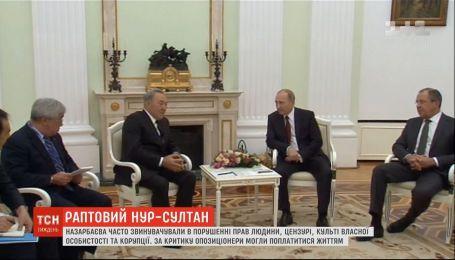 Таємний план: як після відставки Назарбаєв зможе контролювати будь-яку гілку влади