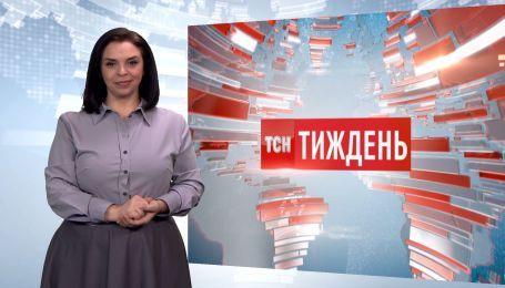 Выпуск ТСН.Тиждень за 24 марта 2019 года (полная версия на жестовом языке)