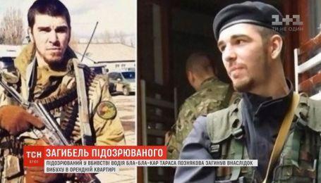 От взрыва погиб россиянин, подозреваемый в убийстве водителя BlaBlaCar в Киеве
