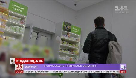 Сніданок проверил, можно ли купить в украинских аптеках лекарства без рецепта