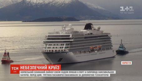 27 человек пострадали из-за отказа двигателя у лайнера возле берегов Норвегии