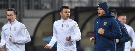 Почему сборную Украины могут наказать за Мораеса
