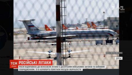 Росія подарувала Венесуелі два літаки із бойовими загонами та амуніцією