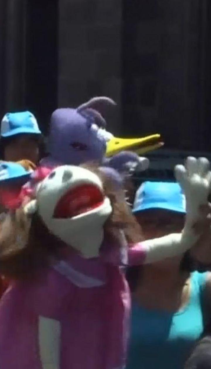 До Дня лялькового театру в Мехіко відбувся парад маріонеток