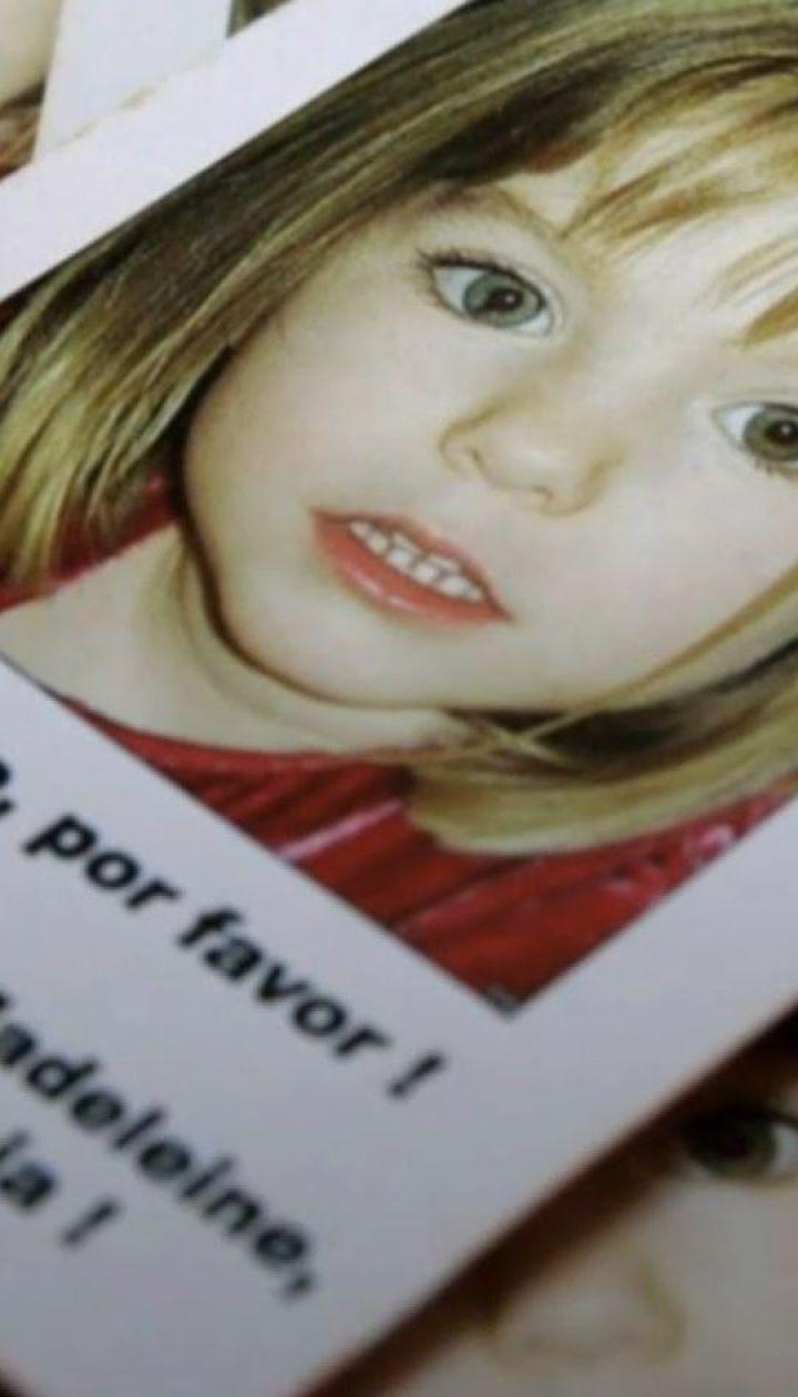Жуткое исчезновение Мадлен Макканн: что с ней произошло