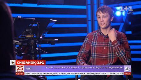 Актер Остап Вакулюк о непредсказуемых поворотах судьбы, которые изменили его жизнь