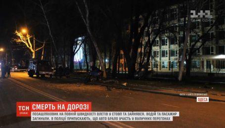 Ночные гонки в Одессе закончились жутким ДТП