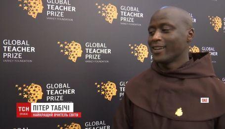 В Арабских Эмиратах объявили победителя престижной премии среди преподавателей