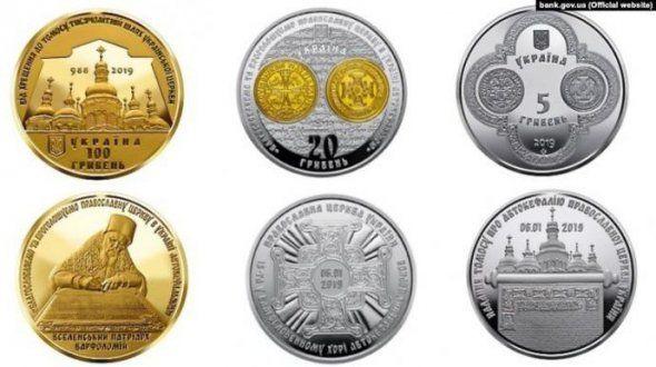 монети, томос