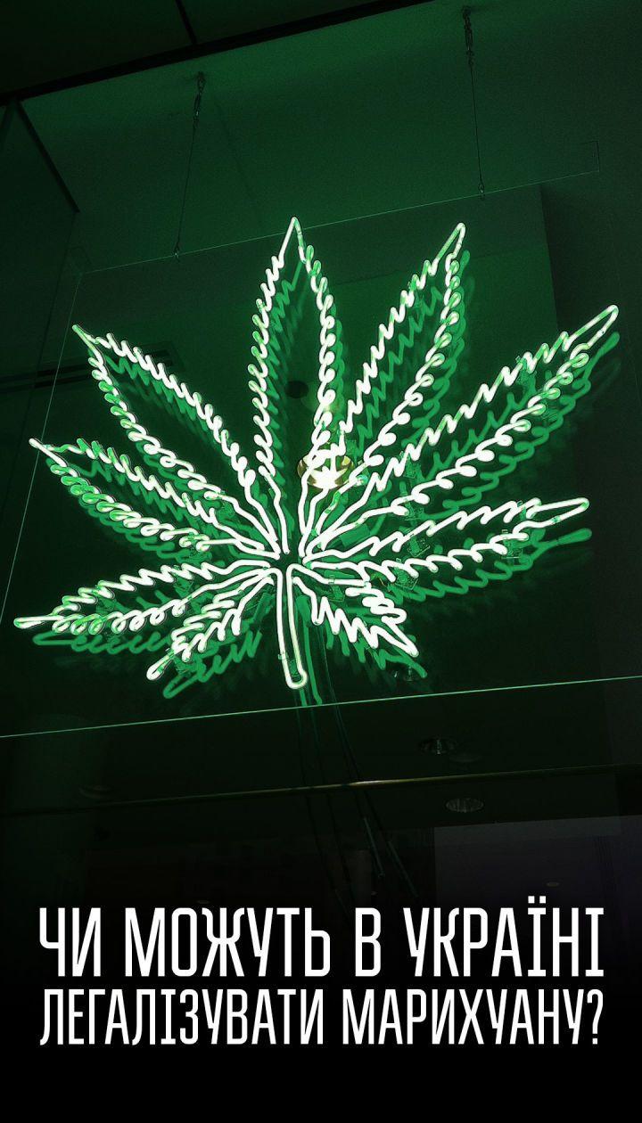 Какую болезнь лечит марихуана масло конопли купить саратов