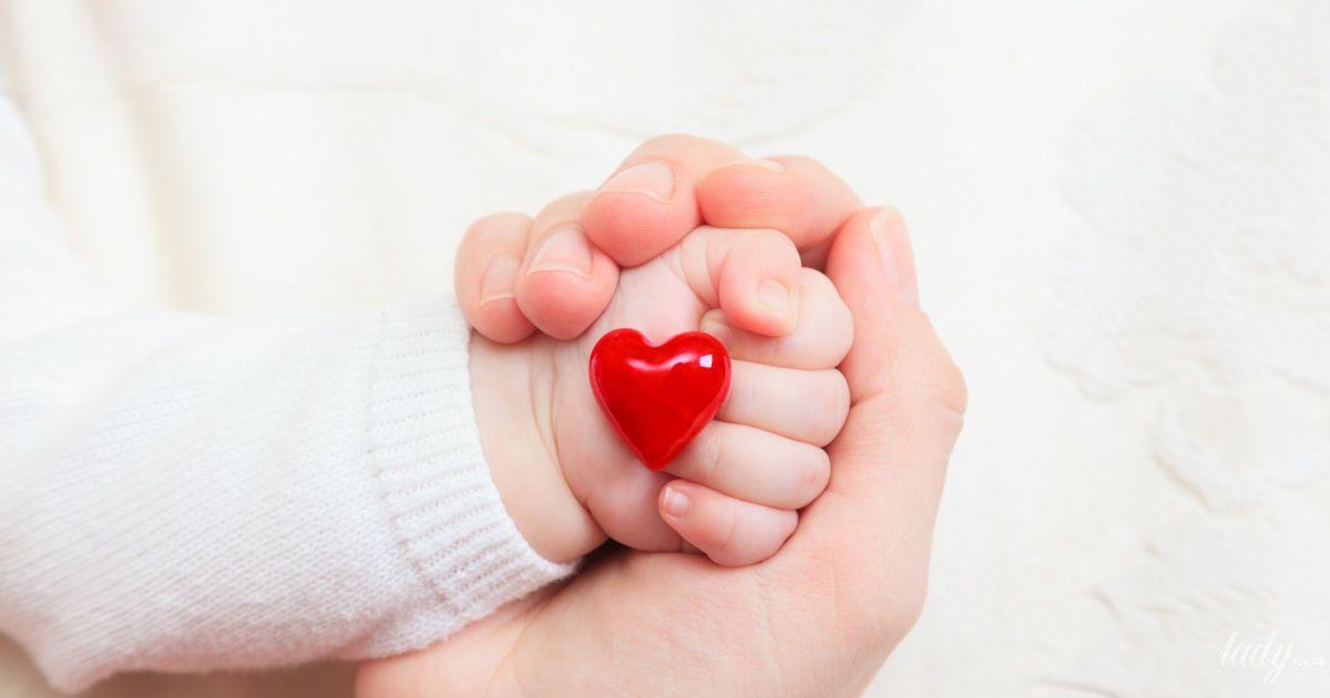 Днем святого, картинки сердечко в ладошках