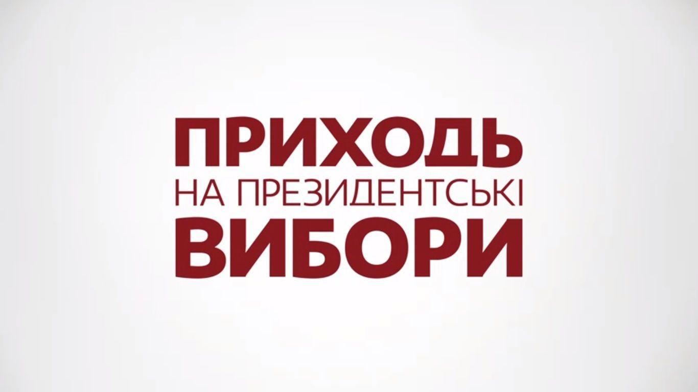 Голосуй, Олександр Петренко_1
