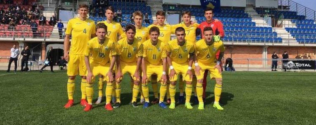 Юношеская сборная Украины победой стартовала в элит-раунде Евро-2019