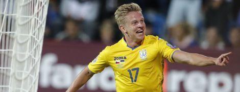 """Футболіст """"Манчестер Сіті"""" затролив Зінченка після перемоги над Португалією"""