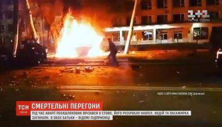 У моторошній ДТП в Одесі загинули діти відомих бізнесменів