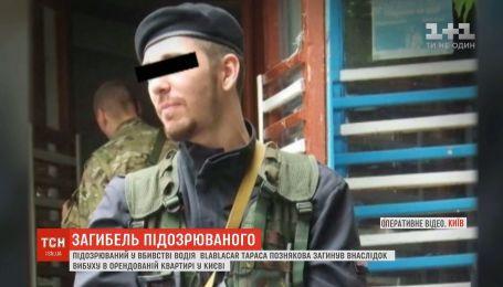 В Киеве погиб главный подозреваемый в убийстве водителя BlaBlaCar Тараса Позняков