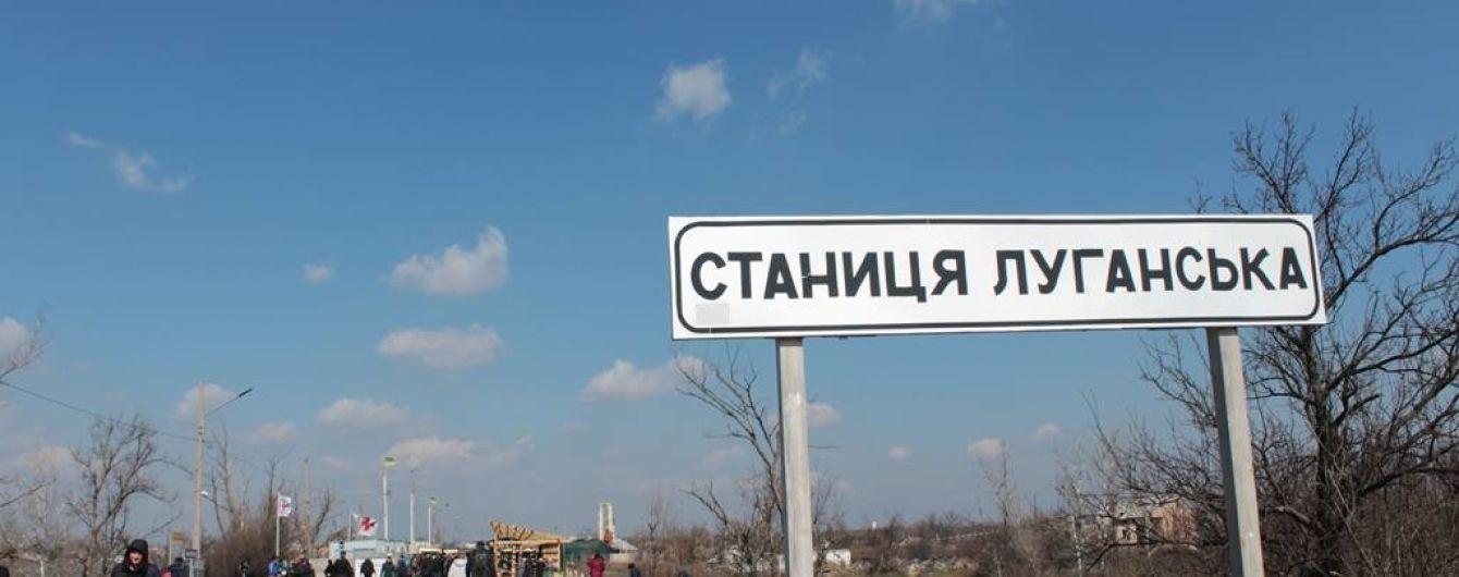 Разведение сил в Станице Луганской. В районе до сих пор находятся боевики, переодетые в гражданское