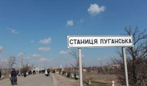 "На КПВВ ""Станица Луганская"" умер пенсионер"