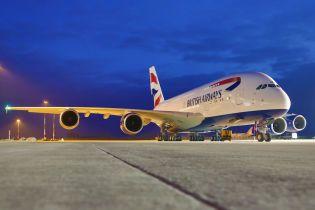 Пилоты British Airways перепутали город