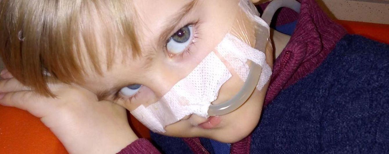 4-летний полтавчанин Марк нуждается в вашей помощи
