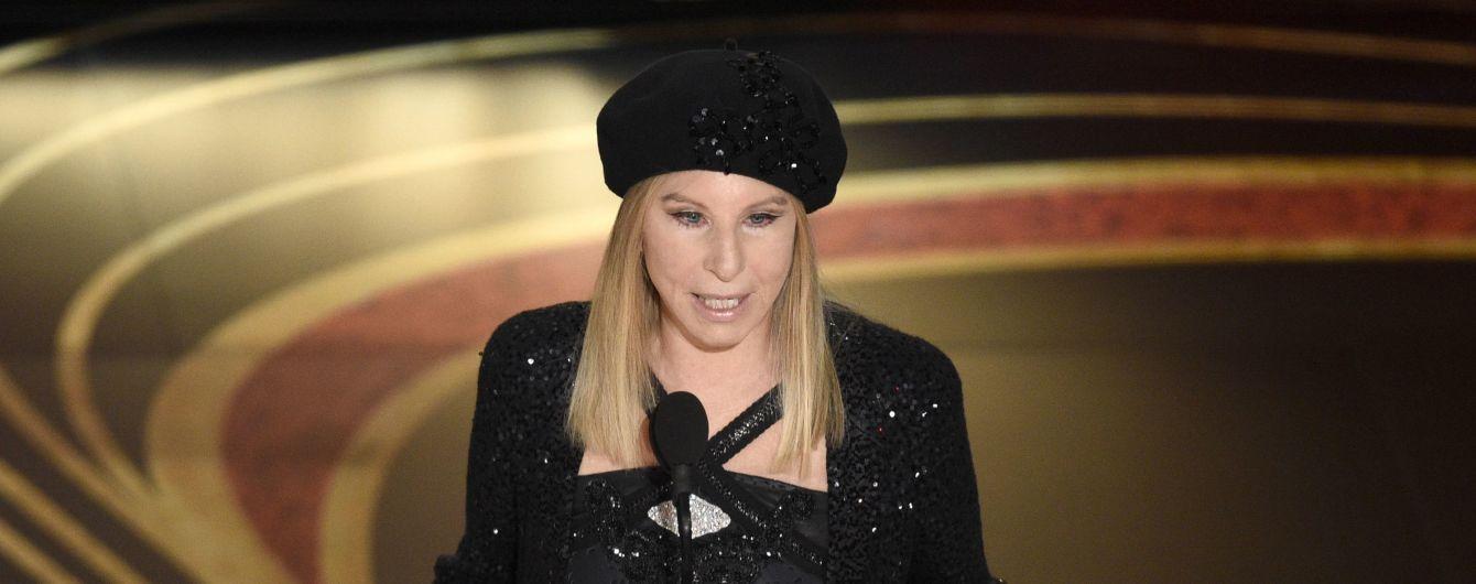 Барбра Стрейзанд перепросила за свої слова жертв насильства Майкла Джексона
