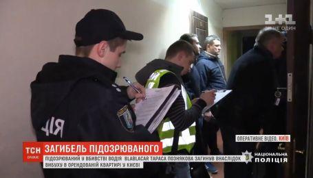 Главный подозреваемый по делу об убийстве Тараса Позняков погиб в свой день рождения