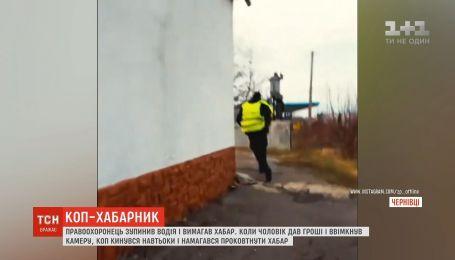 Буковинский полицейский пытался съесть полученную взятку и убежать
