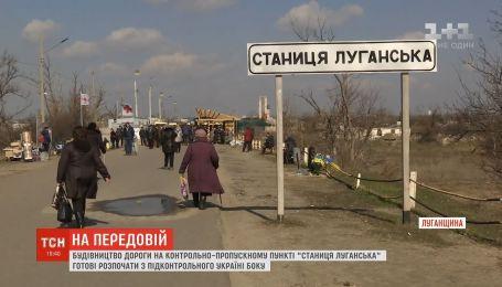 Бойовики блокують будівництво зруйнованого мосту в Станиці Луганській