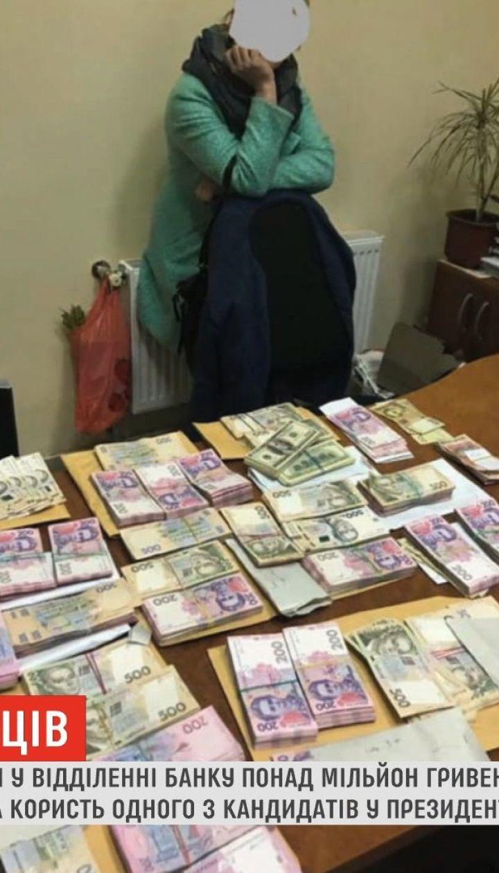 В Одесской области силовики изъяли более миллиона гривен, которые должны были идти на подкуп избирателей
