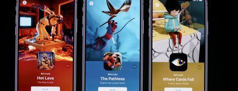 Apple Arcade. Apple представила новий сервіс із сотнями ігор з підпискою і без реклами