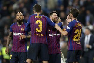 """""""Барселона"""" відмовилася грати матчі Ліги чемпіонів на вихідних - ЗМІ"""