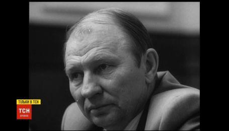 Дорога на Банкову: хто привів Кучму у велику політику і хто стояв цьому на заваді