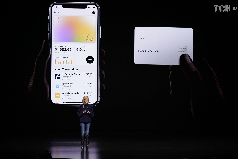 Презентація Apple нових сервісів_3