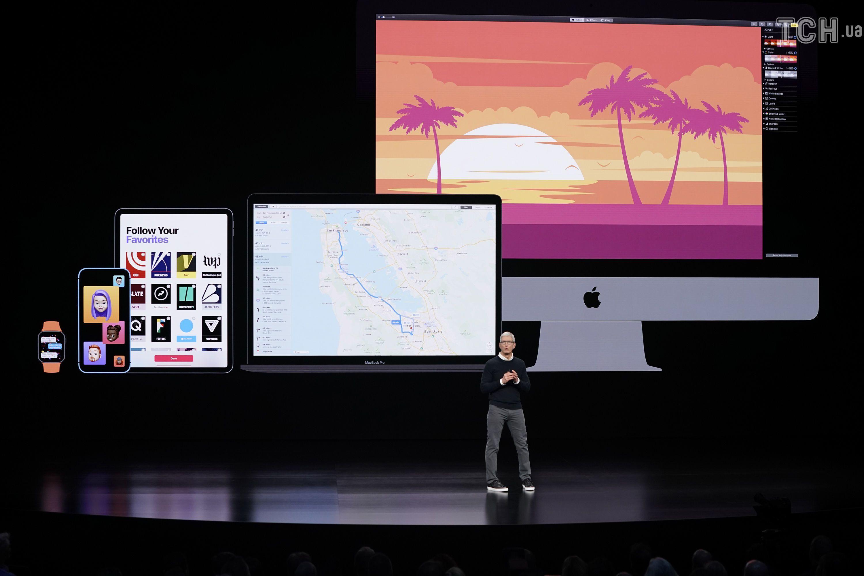 Презентація Apple нових сервісів_1