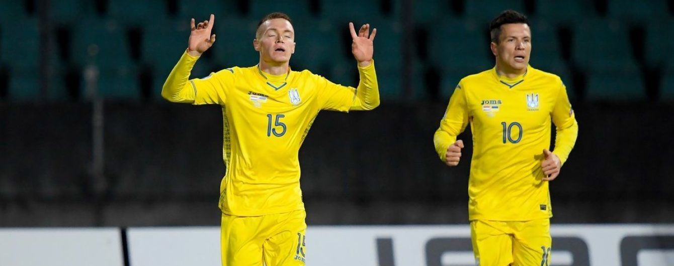 Сборная Украины благодаря автоголу обыграла Люксембург и возглавила группу отбора Евро-2020