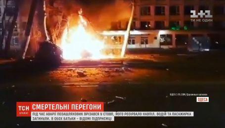 Смертельні перегони: нові подробиці одеської аварії із двома загиблими