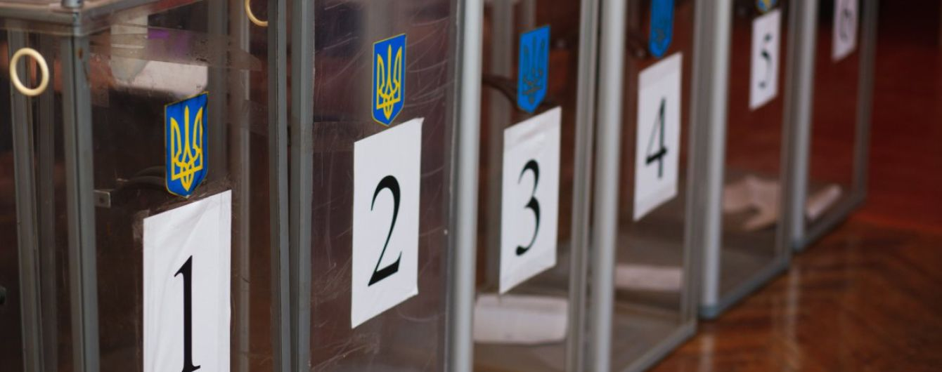 Подсчитано 99,99% голосов. ЦИК продолжает обрабатывать результаты выборов