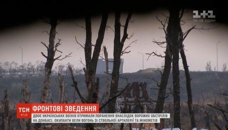 Двоє українських воїнів отримали поранення внаслідок ворожих обстрілів на фронті