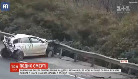 Грузовик снес припаркованный на дороге электрокар за несколько секунд после того, как водитель вышел из него
