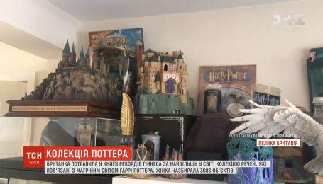 Британка попала в книгу рекордов Гиннеса за самую большую коллекцию вещей, связанных с Гарри Поттером