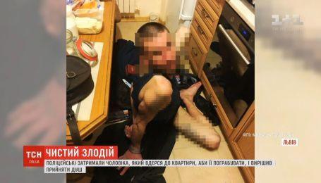 У Львові чоловік вдерся до оселі, аби пограбувати та прийняти душ