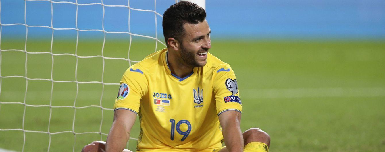 Люксембург подасть апеляцію на рішення УЄФА щодо України та Мораєса