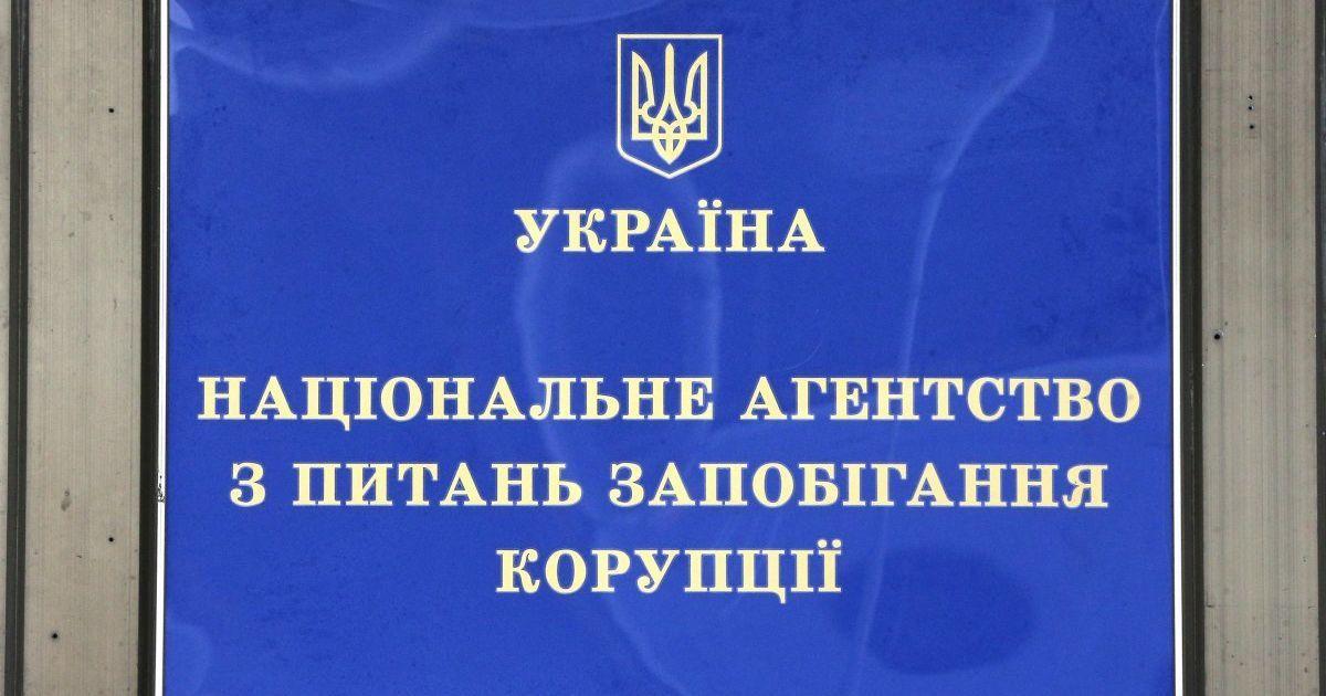 Работа НАПК заблокирована: запрещено ловить коррупционеров и невозможно назначать должностных лиц