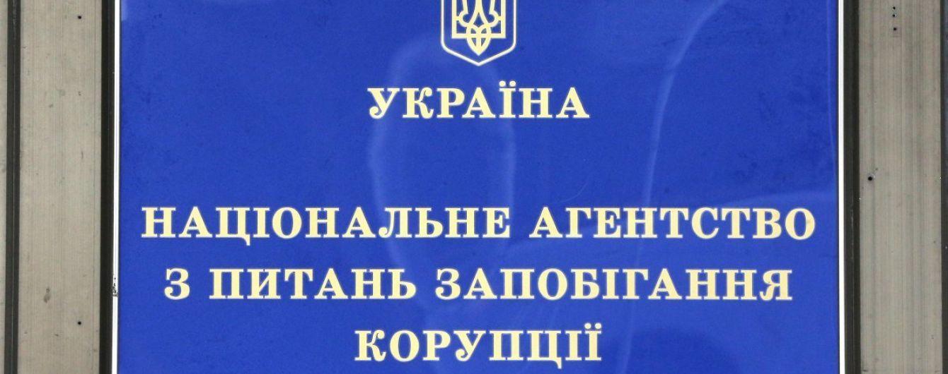 НАПК нашло нарушения в финансовых отчетах 17 кандидатов в президенты