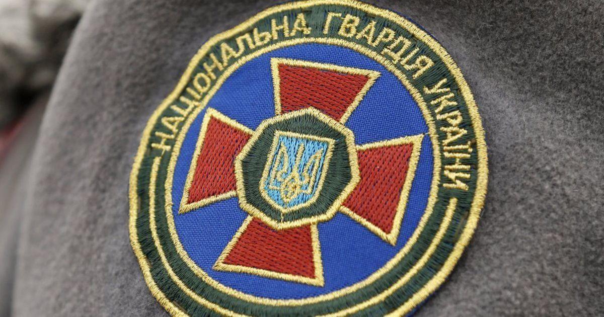 За п'ять років війни на Донбасі загинуло більше 200 нацгвардійців