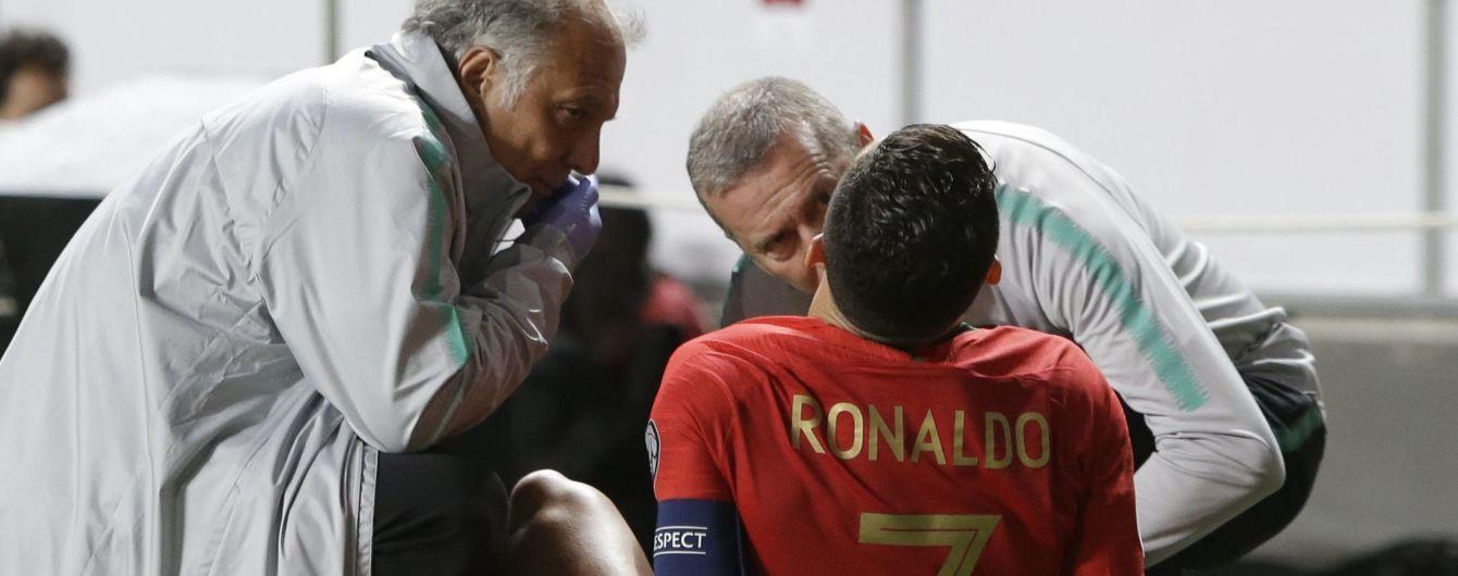 Роналду травмувався у матчі з Сербією, але до Ліги чемпіонів має повернутися
